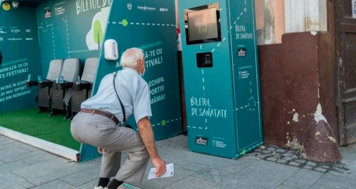Квитки на автобус за присідання: в Румунії встановили спеціальний спортомат
