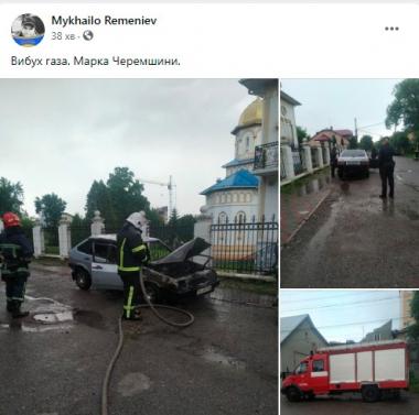 У Чернівцях посеред вулиці вибухнула автівка (відео)