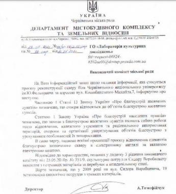 Знесли без попередження: чернівчани обурені демонтажем пам'ятника Сидору Воробкевичу