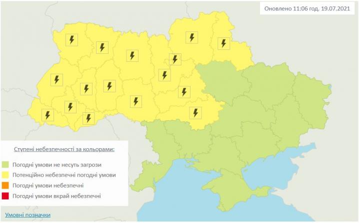 В Україні оголосили штормове попередження: грози очікують і на Буковині