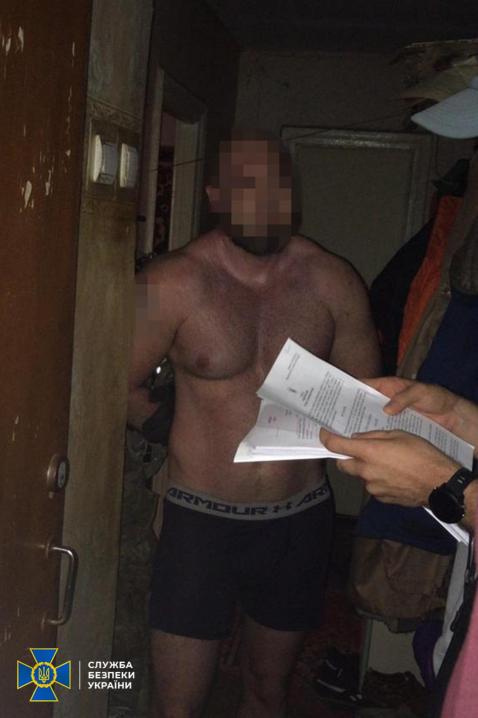 В Україні затримали «першого офіційного пірата»