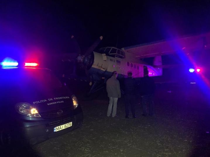 Заради контрабанди перелітали кордони трьох країн: буковинця і киянина затримали в Молдові
