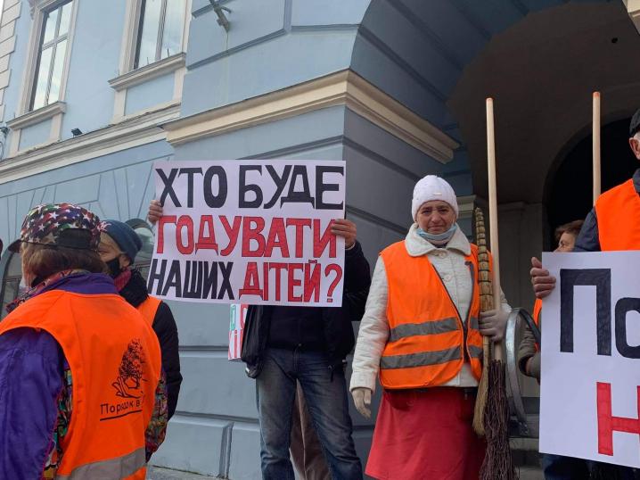 «Ми працюємо чесно, а ви?»: під стiнами Чернівецької міської ради мітингують двірники