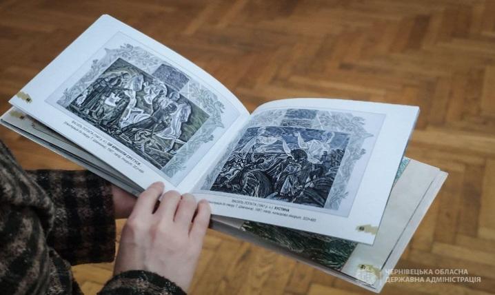 На Буковині презентували каталог «Козацька тематика»